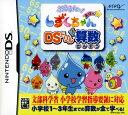 【中古】ぷるるんっ!しずくちゃん あはっ☆ DSドリル算数ソフト:ニンテンドーDSソフト/マンガアニメ・ゲーム