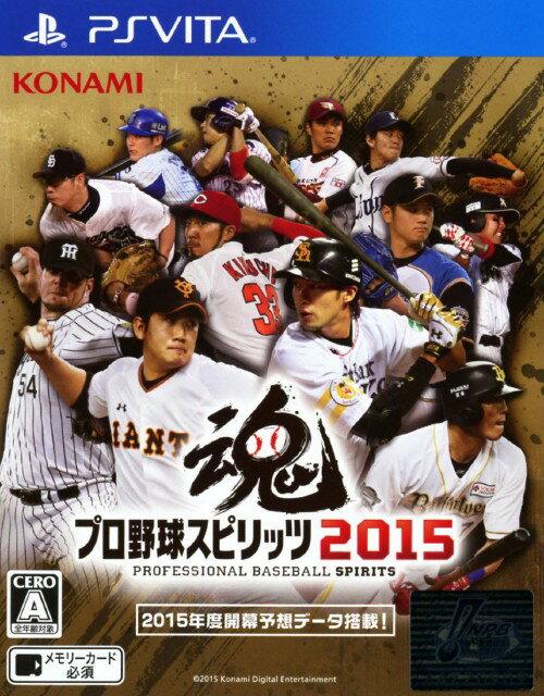 【中古】プロ野球スピリッツ2015