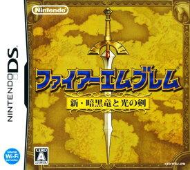 【中古】ファイアーエムブレム 新・暗黒竜と光の剣ソフト:ニンテンドーDSソフト/シミュレーション・ゲーム