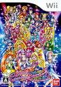 【中古】プリキュア オールスターズ ぜんいんしゅうごう☆レッツダンス!ソフト:Wiiソフト/マンガアニメ・ゲーム