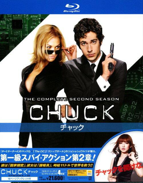 【中古】CHUCK/チャック セカンド・シーズン コンプリート・ボックス/ザッカリー・リーヴァイブルーレイ/海外TVドラマ