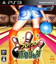 【中古】フレ!フレ!ボウリングソフト:プレイステーション3ソフト/スポーツ・ゲーム