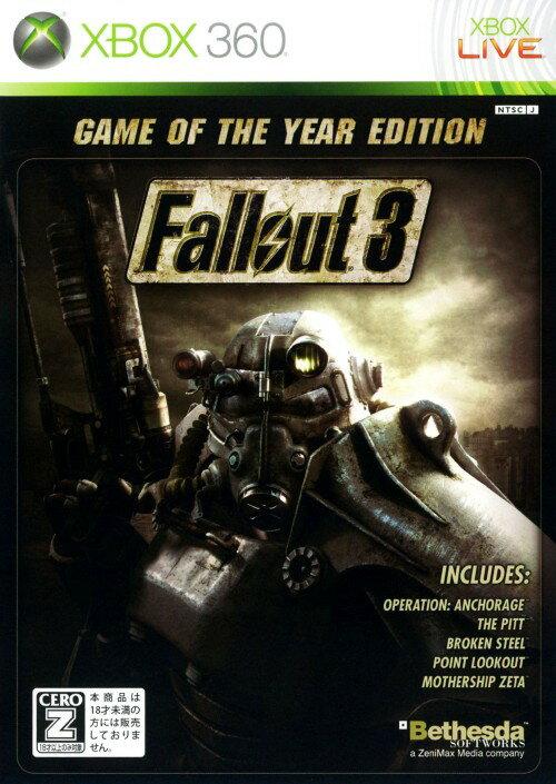 【中古】【18歳以上対象】Fallout3 Game of the Year Edition