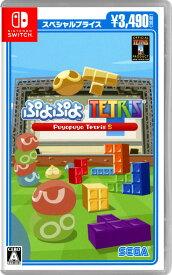 【中古】ぷよぷよテトリスS スペシャルプライスソフト:ニンテンドーSwitchソフト/パズル・ゲーム