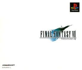 【中古】ファイナルファンタジーVIIソフト:プレイステーションソフト/ロールプレイング・ゲーム