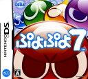 【中古】ぷよぷよ7ソフト:ニンテンドーDSソフト/パズル・ゲーム