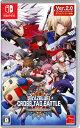 【中古】BLAZBLUE CROSS TAG BATTLE Special Editionソフト:ニンテンドーSwitchソフト/アクション・ゲーム