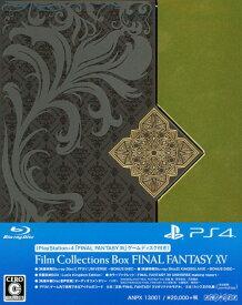 【中古】Film Collections Box FINAL FANTASY XV PlayStation4 「FINAL FANTASY XV」ゲームディスク付き (限定版)ソフト:プレイステーション4ソフト/ロールプレイング・ゲーム