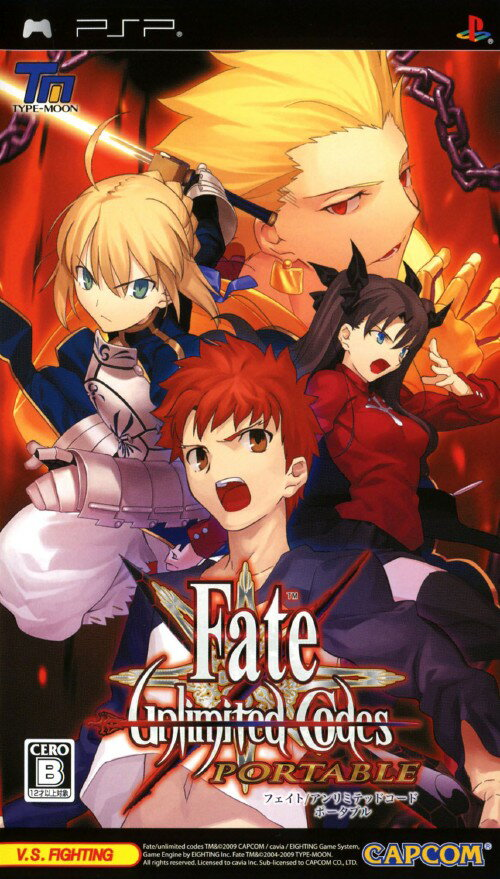 【中古】Fate/unlimited codes PORTABLE