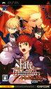 【中古】Fate/unlimited codes PORTABLEソフト:PSPソフト/アクション・ゲーム
