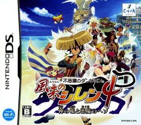 【中古】不思議のダンジョン 風来のシレン4 神の眼と悪魔のヘソソフト:ニンテンドーDSソフト/ロールプレイング・ゲーム