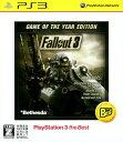 【中古】【18歳以上対象】Fallout3 Game of the Year Edition PlayStation3 the Bestソフト:プレイステーション3ソフト/ロールプレイング・ゲーム