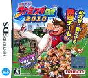 【中古】プロ野球 ファミスタDS 2010ソフト:ニンテンドーDSソフト/スポーツ・ゲーム
