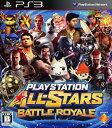 【中古】プレイステーション オールスター・バトルロイヤルソフト:プレイステーション3ソフト/アクション・ゲーム