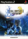 【中古】ファイナルファンタジー10 インターナショナルソフト:プレイステーション2ソフト/ロールプレイング・ゲーム