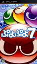 【中古】ぷよぷよ7ソフト:PSPソフト/パズル・ゲーム