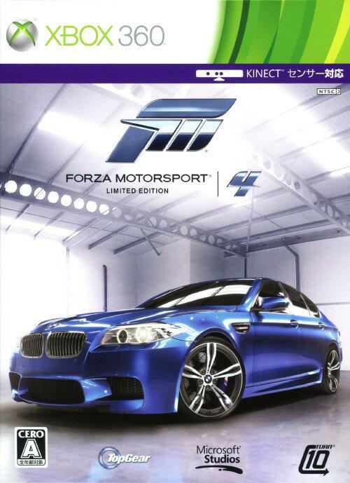 【中古】Forza Motorsport4 リミテッドエディション (限定版)