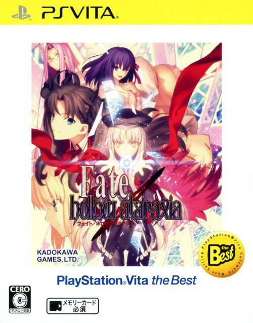 【中古】Fate/hollow ataraxia PlayStation Vita the Bestソフト:PSVitaソフト/恋愛青春・ゲーム