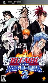 【中古】BLEACH 〜ソウル・カーニバル2〜ソフト:PSPソフト/マンガアニメ・ゲーム