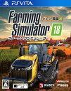 【中古】ファーミングシミュレーター18 ポケット農園4ソフト:PSVitaソフト/シミュレーション・ゲーム