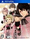【中古】フォルティッシモソフト:PSVitaソフト/恋愛青春 乙女・ゲーム