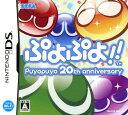 【中古】ぷよぷよ!!ソフト:ニンテンドーDSソフト/パズル・ゲーム