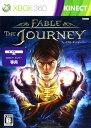 【中古】Fable:The Journeyソフト:Xbox360ソフト/ロールプレイング・ゲーム