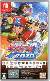 【中古】プロ野球 ファミスタ 2020ソフト:ニンテンドーSwitchソフト/スポーツ・ゲーム