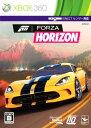 【中古】Forza Horizonソフト:Xbox360ソフト/スポーツ・ゲーム