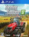 【中古】ファーミングシミュレーター17ソフト:プレイステーション4ソフト/シミュレーション・ゲーム