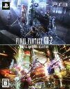 【中古】ファイナルファンタジーXIII−2 デジタルコンテンツセレクション (限定版)ソフト:プレイステーション3ソフト/ロールプレイング・ゲーム