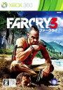 【中古】【18歳以上対象】FAR CRY3ソフト:Xbox360ソフト/シューティング・ゲーム