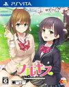 【中古】フルキスソフト:PSVitaソフト/恋愛青春・ゲーム