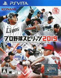 【中古】プロ野球スピリッツ2019ソフト:PSVitaソフト/スポーツ・ゲーム