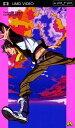 【中古】交響詩篇エウレカセブン 6/三瓶由布子PSP/SF