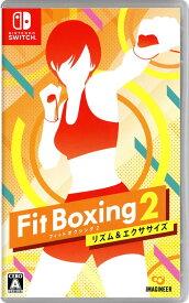 【中古】Fit Boxing 2 −リズム&エクササイズ−ソフト:ニンテンドーSwitchソフト/スポーツ・ゲーム