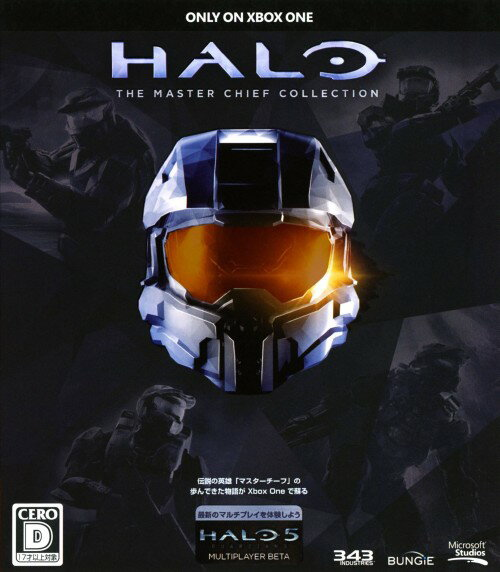 【中古】Halo: The Master Chief Collection (初回版)
