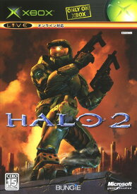 【中古】Halo2ソフト:Xboxソフト/シューティング・ゲーム