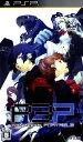 【中古】ペルソナ3 ポータブルソフト:PSPソフト/ロールプレイング・ゲーム