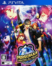 【中古】ペルソナ4 ダンシング・オールナイトソフト:PSVitaソフト/リズムアクション・ゲーム
