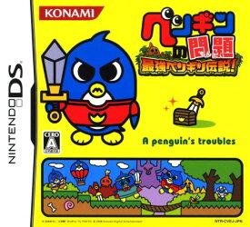 【中古】ペンギンの問題 最強ペンギン伝説!ソフト:ニンテンドーDSソフト/マンガアニメ・ゲーム