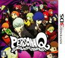 【中古】ペルソナQ シャドウ オブ ザ ラビリンスソフト:ニンテンドー3DSソフト/ロールプレイング・ゲーム
