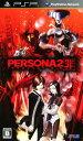 【中古】ペルソナ2 罪ソフト:PSPソフト/ロールプレイング・ゲーム