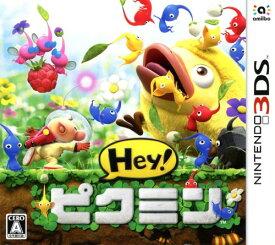 【中古】Hey! ピクミンソフト:ニンテンドー3DSソフト/任天堂キャラクター・ゲーム