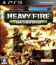 【中古】HEAVY FIRE SHATTERED SPEARソフト:プレイステーション3ソフト/シューティング・ゲーム
