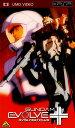 【中古】GUNDAM EVOLVE PLUS/古谷徹PSP/SF