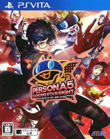 【中古】ペルソナ5 ダンシング・スターナイトソフト:PSVitaソフト/リズムアクション・ゲーム