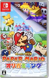 【中古】ペーパーマリオ オリガミキングソフト:ニンテンドーSwitchソフト/任天堂キャラクター・ゲーム