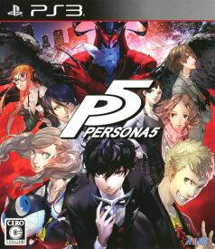 【中古】ペルソナ5ソフト:プレイステーション3ソフト/ロールプレイング・ゲーム