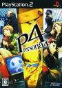 【中古】ペルソナ4ソフト:プレイステーション2ソフト/ロールプレイング・ゲーム